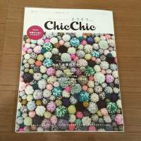 chicchic表紙